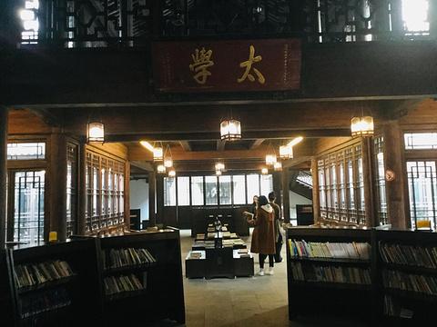 昭明太子读书处旅游景点攻略图