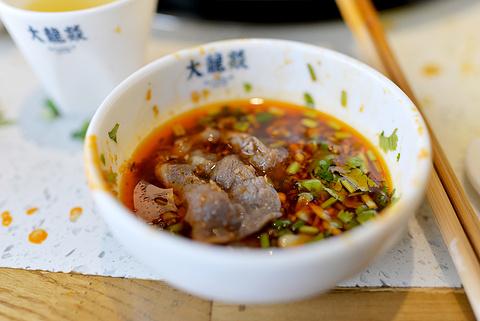 大龙燚火锅(太古里店)