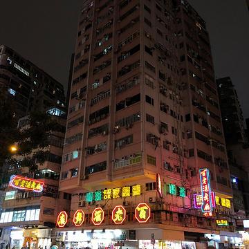 庙街的图片