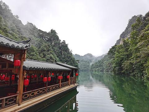 宝峰湖的图片
