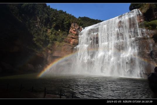 赤水丹霞旅游区·大瀑布旅游景点图片