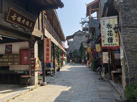 兴坪古镇旅游景点图片