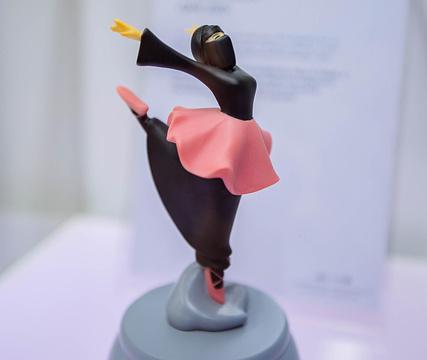 马塔夫:阿拉伯现代艺术博物馆