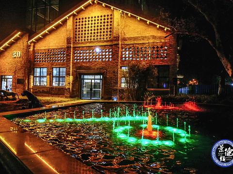 陶溪川创意广场旅游景点图片