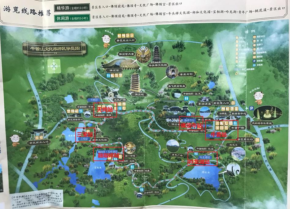 牛首山文化旅游区旅游导图