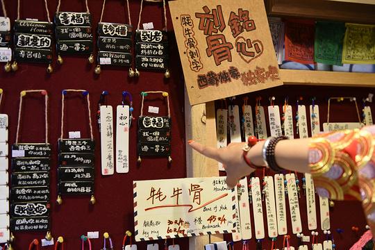 大昭寺广场旅游景点图片