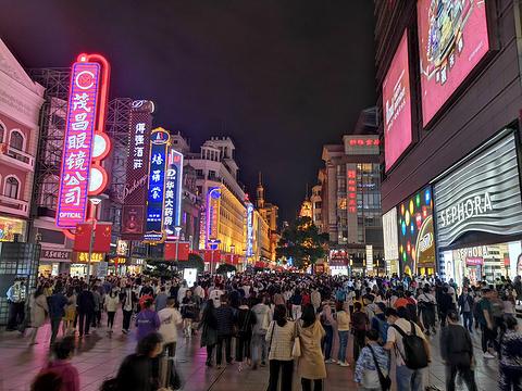 南京路步行街的图片