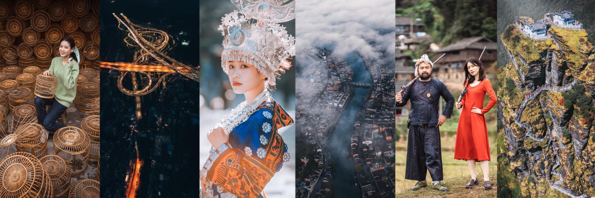 留在贵州的8日时光|一座山、一座城、十座寨(人文和风光、航拍和摄影)