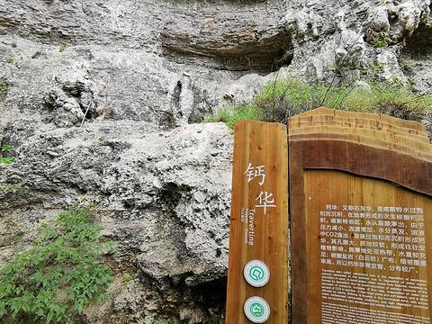 云台山旅游景点攻略图