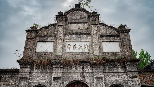 静宁寺旅游景点图片