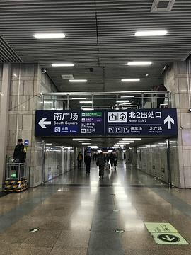 北京西站旅游景点攻略图