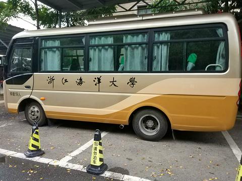 浙江海洋大学-海洋生物博物馆旅游景点图片