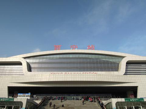 西宁站旅游景点攻略图