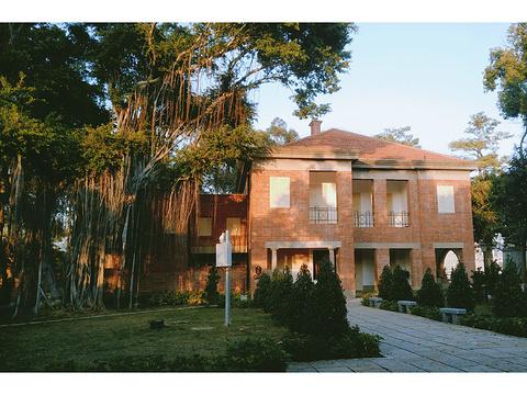 汇丰银行职员公寓旧址旅游景点图片