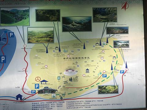 金坑梯田旅游景点攻略图