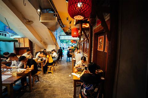 纯阳老酒馆(三十年纯阳洞店)旅游景点攻略图