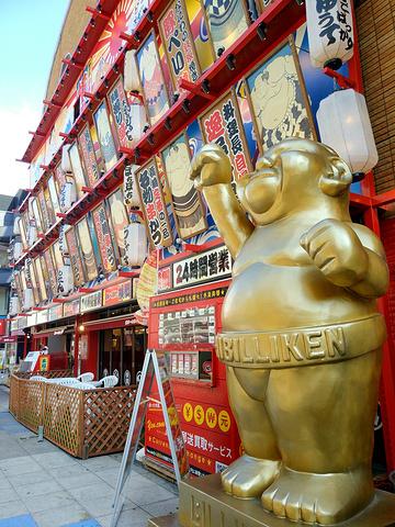 """""""通天阁商店街是一条新旧大阪文化碰撞的街,悠闲的下午闲逛,挺有意思的。【售票】【交通】_通天阁""""的评论图片"""