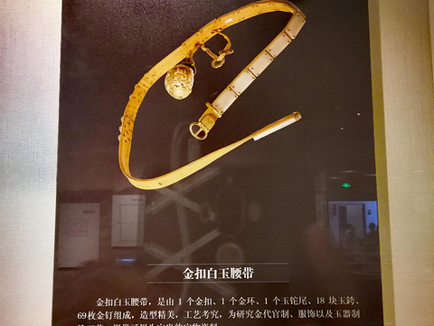 吉林省博物院旅游景点图片