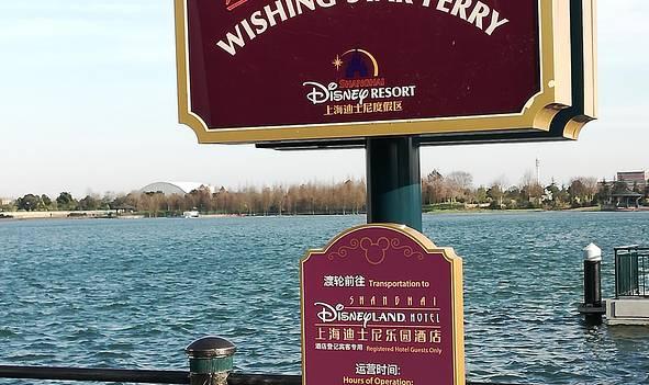 慢慢悠悠~上海~吃吃喝喝~迪士尼~带孩子出来玩的注意事项~经验分享