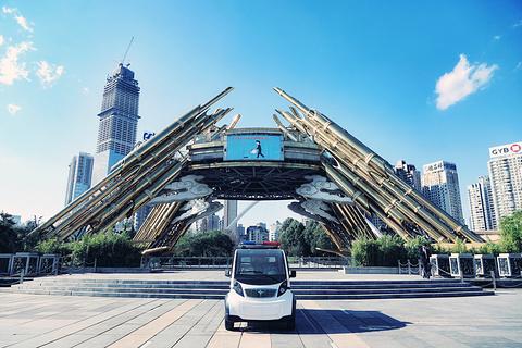筑城广场的图片