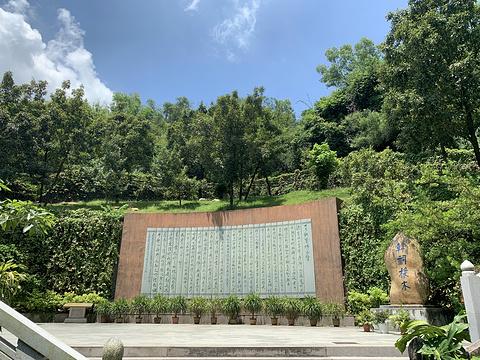 韩文公祠旅游景点图片
