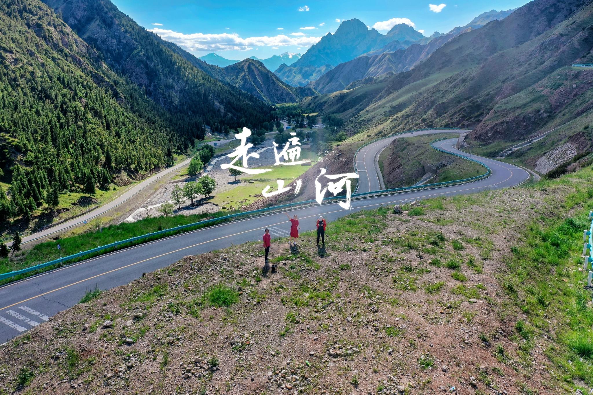 新疆中线七月十日环游日记  没有白走的路,每一步都算数