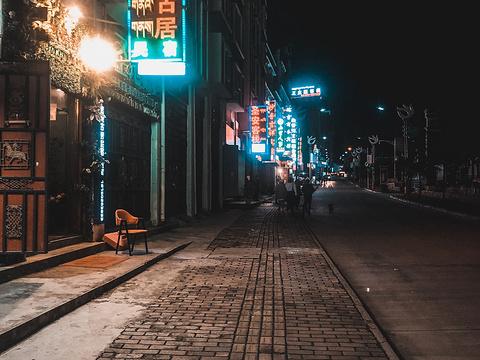 土基钦波观音庙旅游景点图片