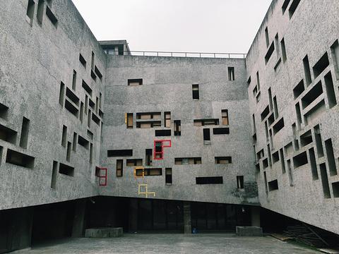 中国美术学院象山校区旅游景点攻略图