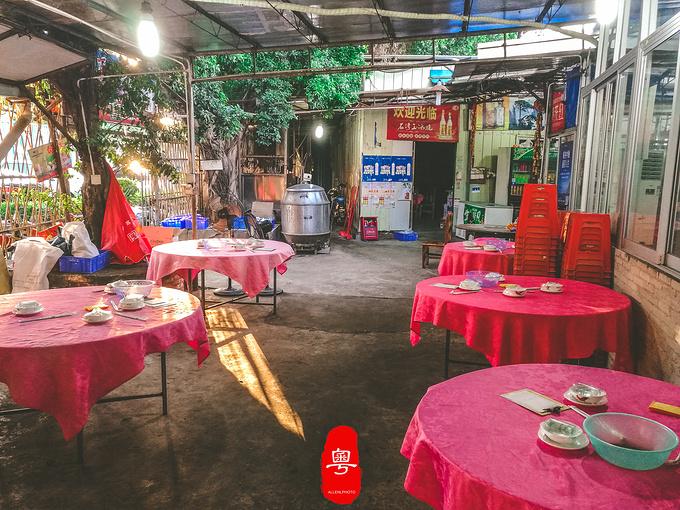 烧鹅再饭店图片