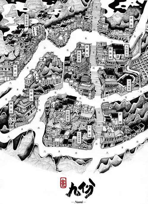 九份老街旅游导图