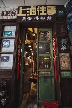 上海往事民俗博物馆旅游景点攻略图