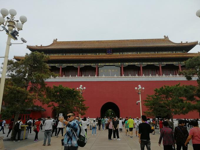 升国旗、恭王府、什刹海、天坛公园、中华世纪坛图片