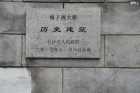 湘江大桥旅游景点图片