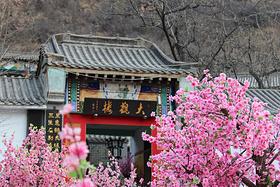 中国爱情山——邢台天河山