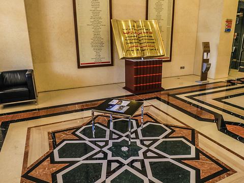 法塔赫清真寺旅游景点图片