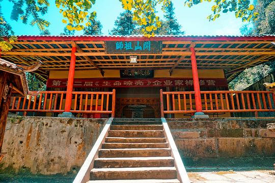 雷音寺旅游景点图片