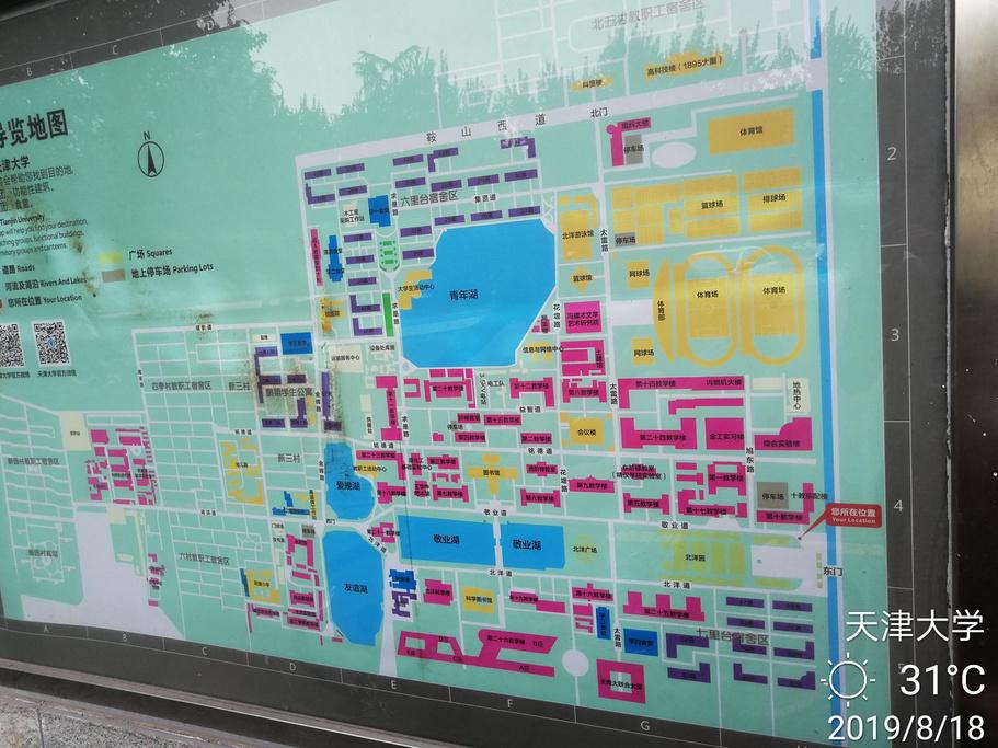 天津大学旅游导图