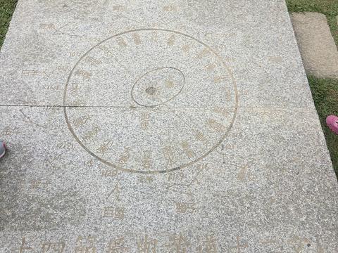 北回归线纪念碑旅游景点图片