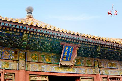 交泰殿的图片