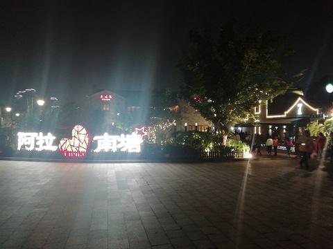 南塘老街旅游景点图片