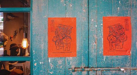 沙坡尾艺术西区旅游景点攻略图