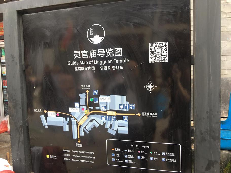 罗城古镇旅游导图