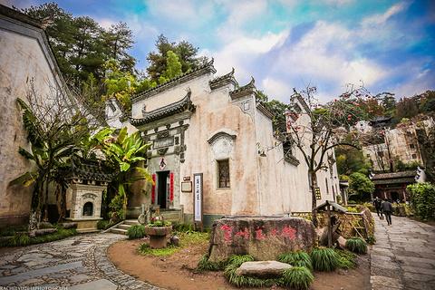 竹山书院旅游景点攻略图