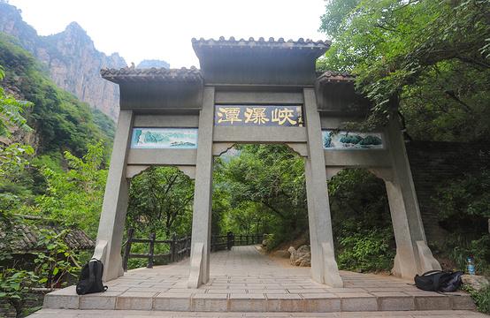 小寨沟旅游景点图片