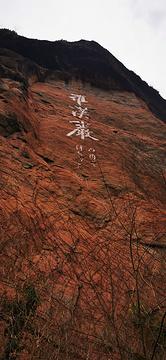 罗汉岩风景区旅游景点攻略图