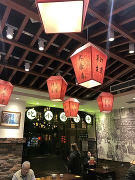 1192弄老上海风情街的图片