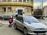 萨拉热窝旅游景点攻略图片