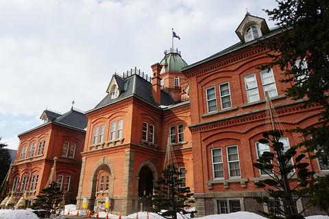 北海道旧本厅舍