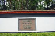 成都旅游景点hg0088网站导航图片