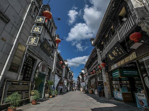 屯溪老街旅游景点图片